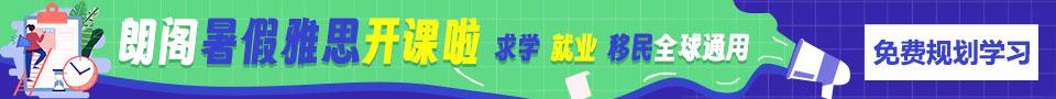 南京国际学校直录